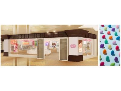 ETUDE HOUSE(エチュードハウス)3月27日(金) に『イクスピアリ店』オープン!