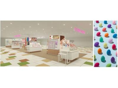ETUDE (エチュード)5月上旬に『ソラリアプラザ店』オープン予定!