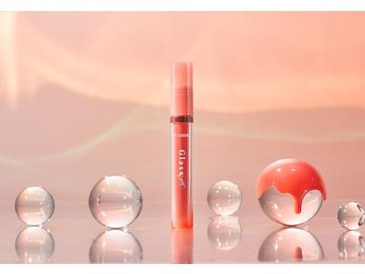 透き通る輝き、クリアに艶めくちゅるるんリップ Glass Rouge Tint『グロッシールージュティント』2020年10月16日 発売予定