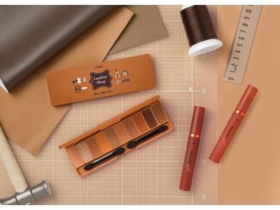 上質なレザーが醸し出す、味わい深さに魅せられて Leather Shop『レザーショップ』2020年10月2日 発売予定