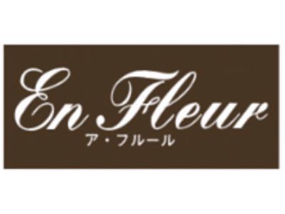 ETUDE (エチュード)2月上旬 よりコスメショップ『ア・フルール ゆめタウン』で一部店舗より販売スタート
