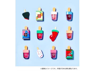 """真夏のリップに""""アイスキャンディー""""はいかが?Dear Darling Water Gel Tint『ディアダーリン ウォータージェルティント』全6色各700円(税抜)2017年8月4日数量限定発売"""