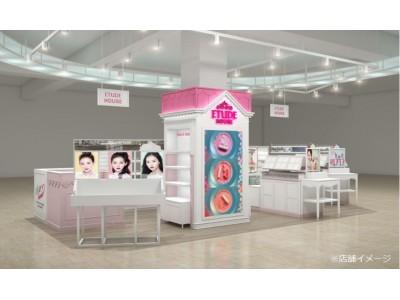 ETUDE HOUSE(エチュードハウス)京都初出店 9月8日(金)河原町オーパに新SHOP『河原町オーパ店』をオープン!