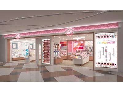 ETUDE HOUSE(エチュードハウス)7月20日(金)に『サンシャインシティアルパ店』オープン!