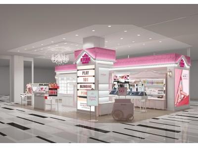 ETUDE HOUSE(エチュードハウス)大阪と渋谷に新店舗グランドオープン!!