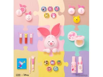 エチュードハウスから幸せのおすそ分け♪New Year Collection『Happy With Piglet』2019年1月1日 期間限定発売予定