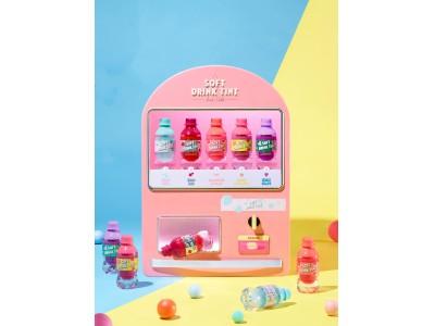シュワッと気持ち弾ける、色鮮やかぷるるんリップSoft Drink Tint『ソフトドリンクティント』2019年2月1日 発売予定