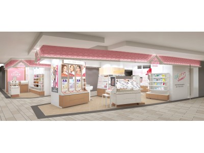 ETUDE HOUSE(エチュードハウス)2月22日(金)店舗面積を1.4倍に広げ大阪・梅田『EST(エスト)店』リニューアルオープン!