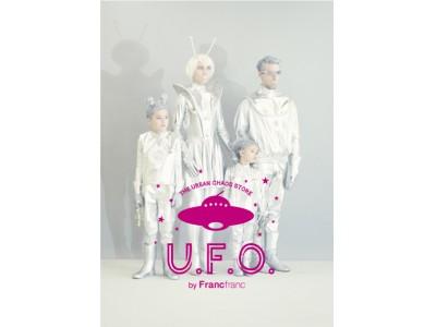 エンターテインメント型バラエティストア『U.F.O. by Francfranc』1号店が10月25日に渋谷にグランドオープン