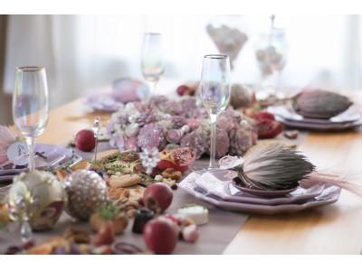 ホームパーティーシーズンにおすすめシーン別のテーブルコーディネート術&簡単おしゃれに「マルチマット」活用術のご紹介