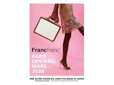 ポップアップ・ストア「Francfranc STUDIO」パリに2020年3月14日オープン