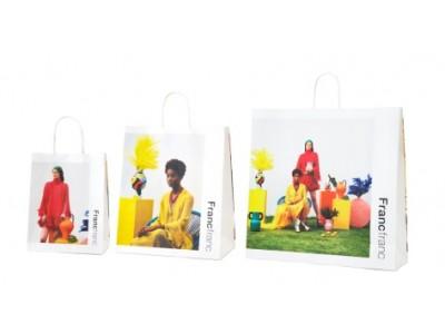 ショッピングバッグ有料化および削減プロジェクト「Share Your Happiness」終了のお知らせ