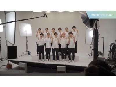 JO1メンバーの撮影の裏側が見える スペシャルムービーメイキング映像公開