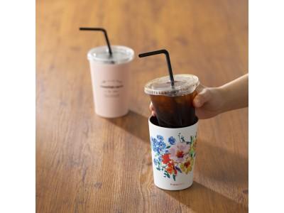 コンビニコーヒーをカップごと保温・保冷できる「ルースト サーモタンブラー」販売好調&新柄のご紹介
