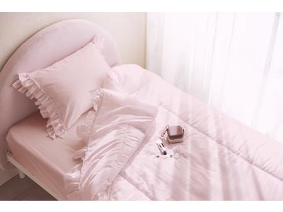 誰でも簡単に!フェミニンなベッドコーディネートの完成。新作寝具「かんたん寝具セット」のご紹介