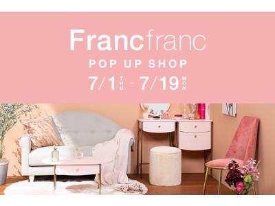アミュプラザ長崎POP UP SHOP オンラインショップへの送客を目指して実店舗をコンパクトに体験できる催事開催