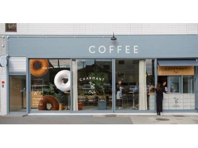 手作りドーナツのお店フロレスタが9月27日(金)に、自然豊かな神戸市須磨区のカフェ内にフロレスタ須磨キッチン店をオープン