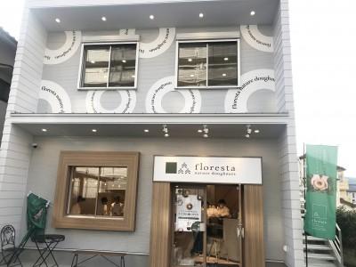 手作りドーナツのお店フロレスタが3月14日(土)熊本市中央区にフロレスタ熊本城京町店をオープンします!オープン記念プレゼントキャンペーンも。(本日プレオープン)