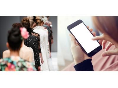 ファッションは、消費者主導の時代に。Webファッションメディア「Dorris」正式リリース