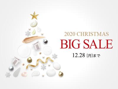 スキンケアのビーグレン、【今年最大の20%OFF】クリスマスBIGセール開催