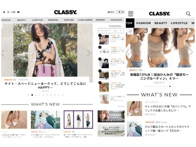 『CLASSY.』のWEBサイト「CLASSY.ONLINE」が2020年3月期に過去最高月間423万UU(前年比163%UP)、2,539万PVを達成!