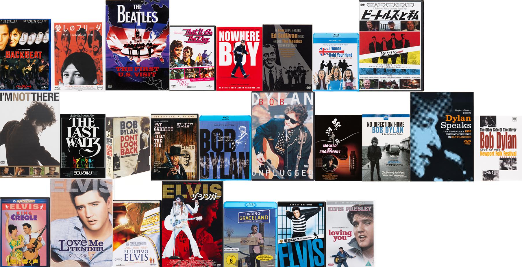 片岡義男『彼らを書く』が4月22日(水)発売! ザ・ビートルズ、ボブ・ディラン、エルヴィス・プレスリーのDVDをじっくり見つめて綴ったエッセイ