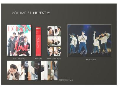 【11週連続企画】「Dicon  NU'EST W写真集『MY NEW HAPPINESS』JAPAN EDITION」をプレゼント! 光文社国際事業室Twitterフォロー&RTキャンペーン