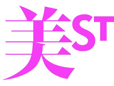 『美ST』5月号で横浜流星さんが表紙に初登場! カバーマークの豪華付録もあり、売り切れ必至