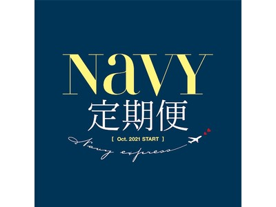 滝沢眞規子さんがカバーモデル『VERY NaVY』が自宅に届く「NaVY定期便」スタート! 「NaVYだけを購入したい!」という声にお応えして!