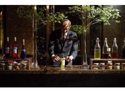 【シャングリ・ラ ホテル 東京】オリジナルカクテルが楽しめる「ラペリティーヴォ・バー(L'Aperitivo Bar)」が8月1日よりオープン