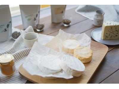 魅惑のペアリング、ヨーロッパ産チーズとコーヒー。