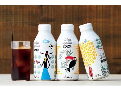 アスクル限定「ダ ラゴア農園」ブレンド、続々拡大!ボトル缶とスティックコーヒーで、新登場。