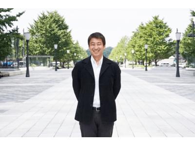 『IP Samurai』の精度向上を目指す(株)ゴールドアイピーは大阪大学鬼塚真研究室との連携強化を図るため大阪支社を設立しました。