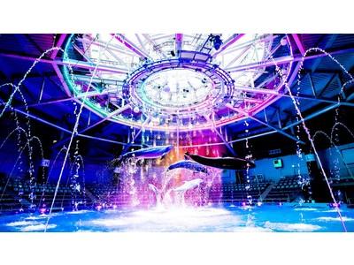 【グランドプリンスホテル新高輪、品川プリンスホテル】閉館後のマクセル アクアパーク品川で、ふたりだけの特別な夜を過ごせる宿泊プランを販売 2020年11月11日(水)から予約開始