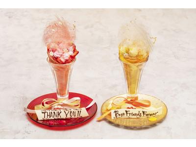 【品川プリンスホテル】今年のバレンタイン・ホワイトデーはクレープの花束に感謝を込めて友人や家族へ贈りたいクレープのパフェ 『BOUQUET』 を販売