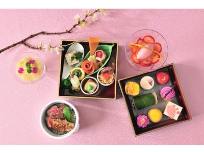 【高輪エリアのプリンスホテル】ホテルで過ごすおこもり時間を有意義に!桜を愛でる宿泊プランや春を感じるメニュー等をご提供 「Takanawa SAKURA Days」開催