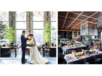 """【品川プリンスホテル】 東京の新スポット「DINING & BAR TABLE 9 TOKYO」で叶う、自由な発想の""""Borderless""""ウエディング"""