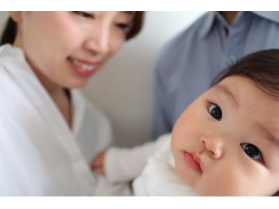 【グランドプリンスホテル新高輪】生まれてくる赤ちゃんにつなぐダイヤモンド付き宿泊プラン「Happy Maternity Christmas~幸せ運ぶベビーリング~」