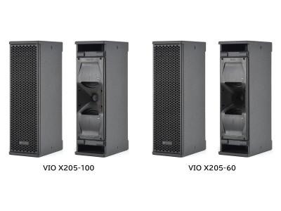 パワフルかつ明瞭なサウンドをコンパクトキャビネットに凝縮。多用途ポイントソーススピーカー『VIO X205』シリーズを新発売