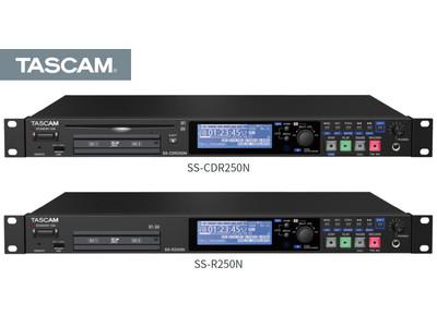 Audio-Technicaデジタルスマートミキサーと連動し、議事録作成フローを大幅に改善させるSS-CDR250N/SS-R250N用ファームウェアの無償リリースを開始
