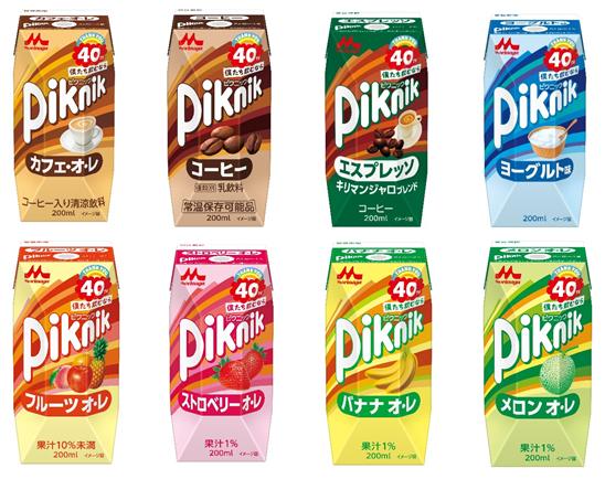 「Piknik(ピクニック)」シリーズ 3月15日週より順次リニューアル!「Piknik(ピクニック) メロンオ・レ」3月23日(火)より全国にて新発売!