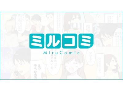 エディア、漫画動画事業に参入。第1弾としてYouTubeチャンネル「Cawaii カレッジ!」を開設!