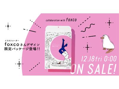 セルフケアブランド「eume(イウミー)」より、イラストレーターfoxcoさんデザイン『めぐりソックス【 foxco 限定パッケージ】』を数量限定発売!