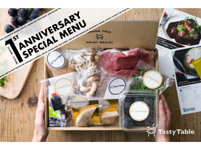 「TastyTable」1周年!過去最高の贅沢メニューを数量限定で提供決定