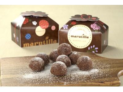 カステラの文明堂♪濃厚なチョコレート味のバレンタイン限定商品を新発売!