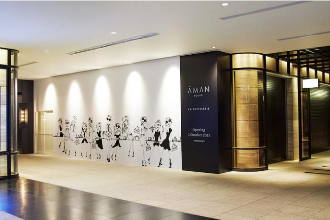 『La Patisserie by Aman Tokyo』が2021年10月1日オープン。 仮囲いのデザインはアーティストの三浦大地氏が担当