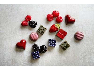 アマン東京母の日のギフト、「オリジナル チョコレート」を2018年4月28日(土)から5月13日(日)まで限定販売 オリジナルフレグランス、レストランやスパのギフト券もご提案