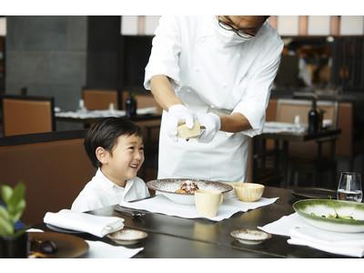 大人も子どもも楽しめる、春休み限定宿泊プラン「キッズ スプリングキャンプ at アマン東京」を販売開始