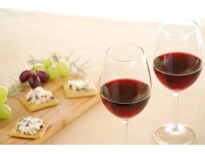 ワインは家飲み7割以上! 肩肘張らずに気軽に楽しみたい