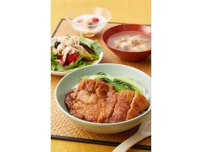 【東京ガスの料理教室】おうちdeごはん「おうちで手軽にアジアン料理」(9月)の開催